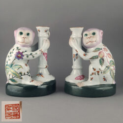 Chinese Monkey Porcelain Candlesticks - Wong Lee 1890